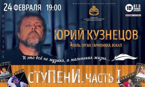 Шпаргалка: 5 сценариев увлекательного вечера в Одессе (ФОТО) (фото) - фото 1