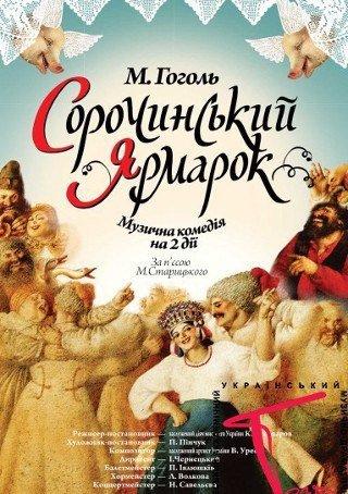 Шпаргалка: 5 сценариев увлекательного вечера в Одессе (ФОТО) (фото) - фото 2