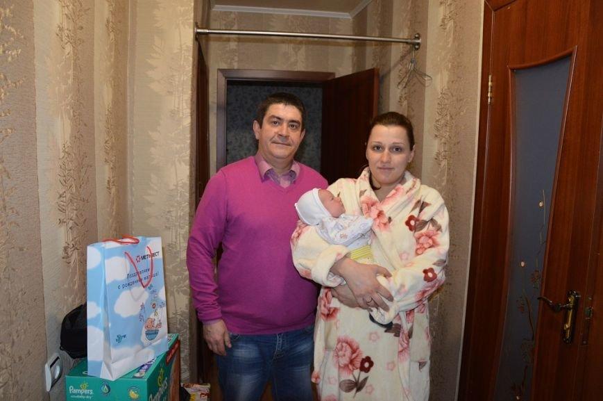 С начала года Авдеевский коксохим оказал поддержку девяти семьям с новорожденными детьми (ФОТО), фото-2