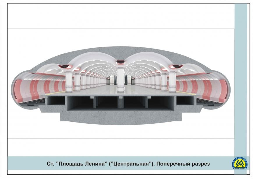 Площадь Ленина Разрез