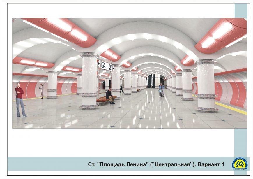 Площадь Ленина в1