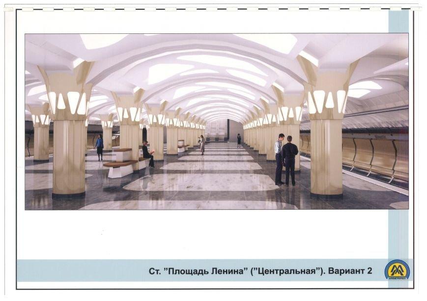 Площадь Ленина в2