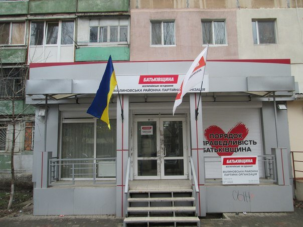 В Одессе неизвестные