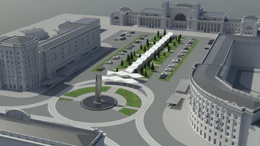 На Привокзальной площади Днепропетровска появится