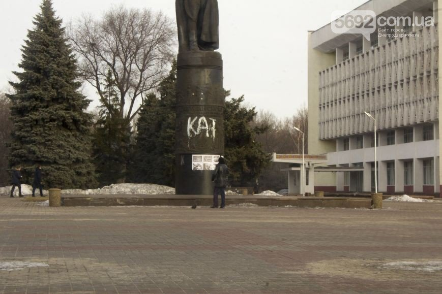 В Днепродзержинске активиста, написавшего