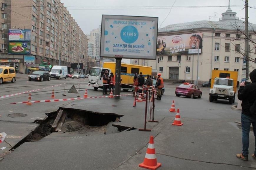 В центре Киева в районе цирка провалился асфальт (ФОТО) (фото) - фото 1