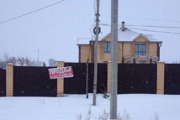Ульяновский замминистра ЖКХ продает имущество (фото) - фото 1