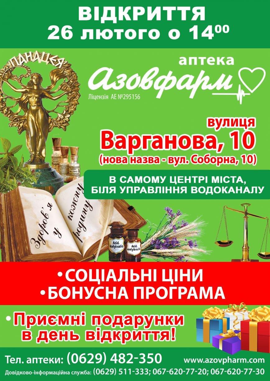 Варганова 10 А4 - копия