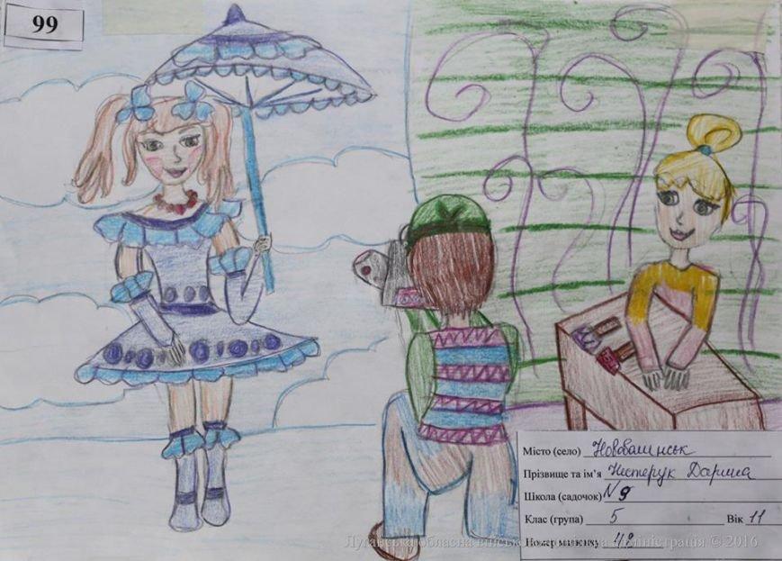 В Северодонецке продолжается Всеукраинский конкурс рисунков (ФОТО), фото-3