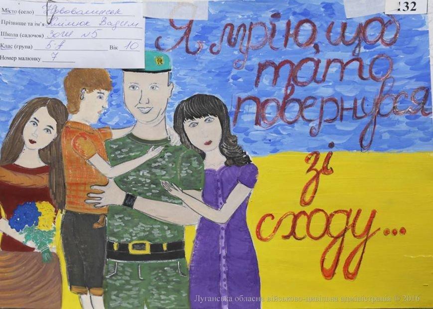 В Северодонецке продолжается Всеукраинский конкурс рисунков (ФОТО), фото-4