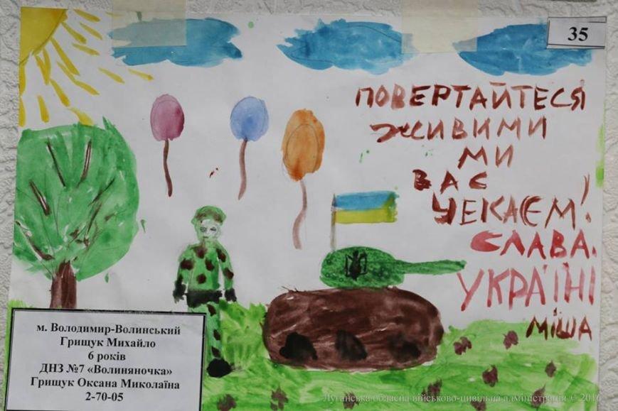 В Северодонецке продолжается Всеукраинский конкурс рисунков (ФОТО), фото-1