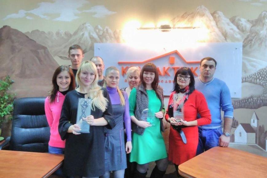 Черниговская «Контактика» - в ТОП-20 лучших риелторских компаний Украины (фото) - фото 3