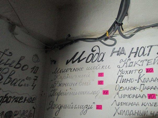 39dd558b5312e776d82a9a21c92c03b1 Опасное подземелье: Что ждет одесситов в подземном переходе на Дерибасовской?
