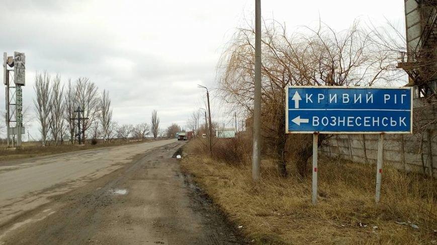 Николаевщину охватила волна