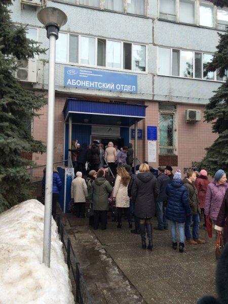 Во вчерашнем пожаре в Ульяновском РИЦ пострадала девушка, фото-2