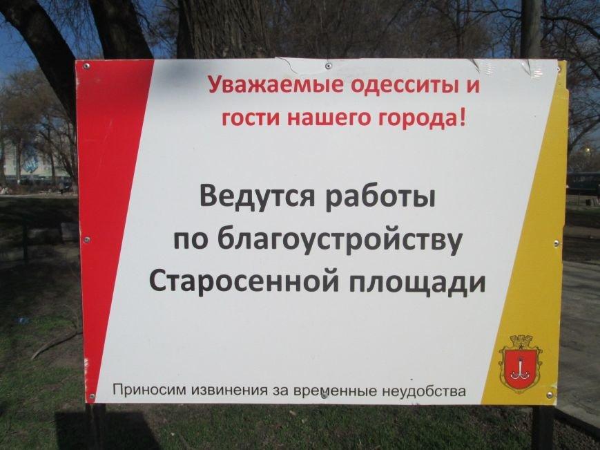 5126f59e16d0f7e0c7ab5b9e4de4e012 В центре Одессы выросли настоящие баррикады