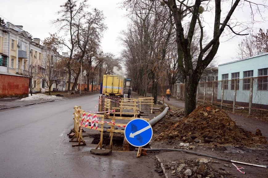 До уваги полтавців, у центрі міста перекрили вулицю (ФОТО) (фото) - фото 1