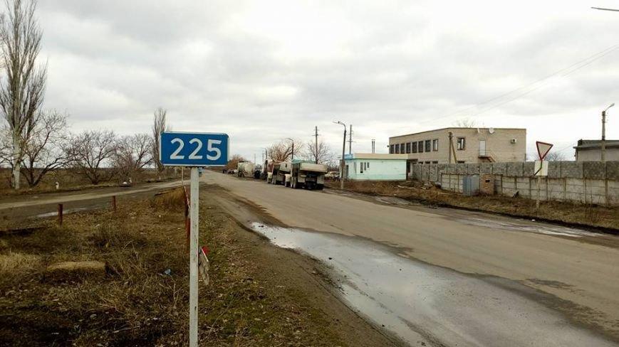 Дорогу Н-11