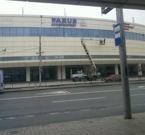 Невыносимая легкость редизайна «ДНР» - был «Варус» стал «Парус»