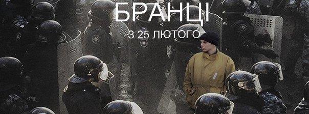 От серьезного до смешного: как провести сегодняшний вечер в Одессе (ФОТО, ВИДЕО) (фото) - фото 1