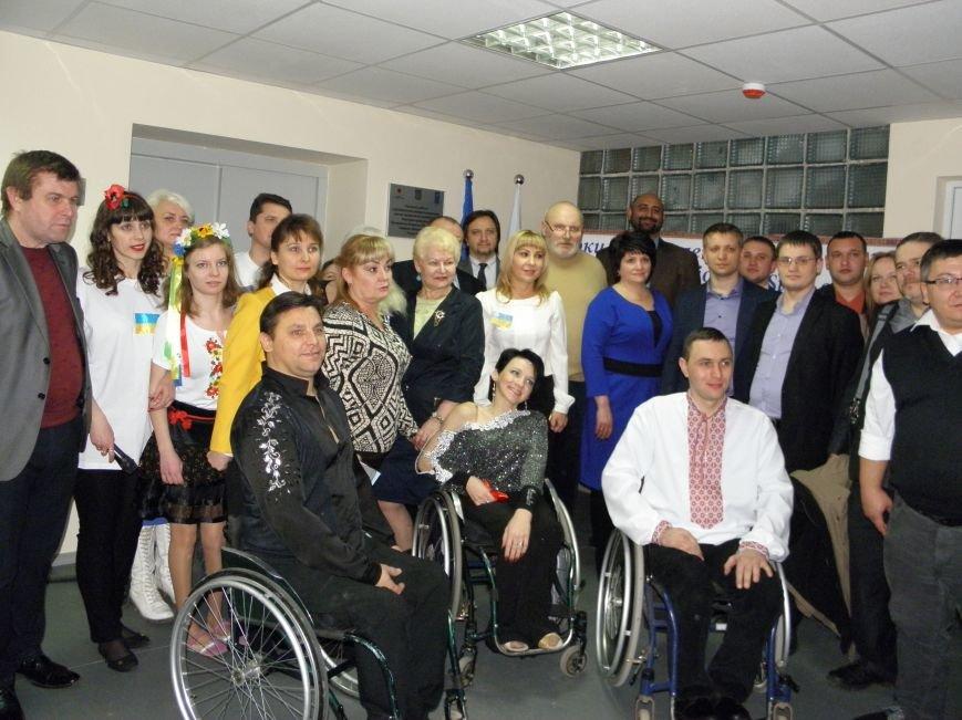 Знакомство инвалидов в мариуполе