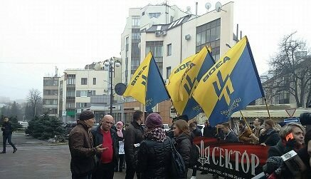 В Полтаве «Правый сектор» пикетировал областную прокуратуру (ФОТО), фото-1