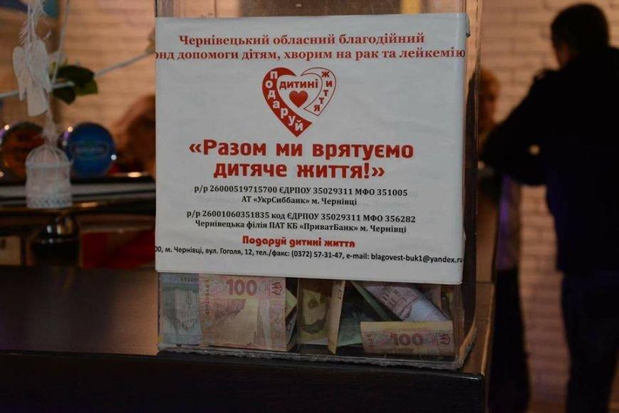 У Чернівцях благодійники збирали гроші на допомогу онкохворим дітям, фото-1