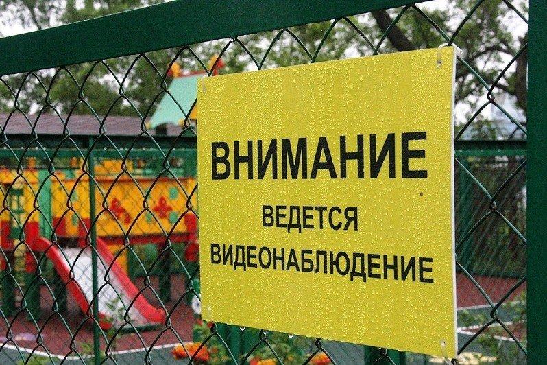 Черниговцы хотят видеонаблюдение в детсадах, велодорожки по городу и памятник жертвам Голодомора (фото) - фото 1