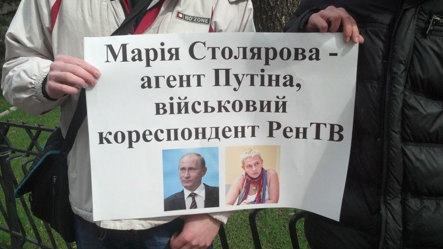 Шеф-редактора телеканала «Интер» депортировали в Россию (фото) - фото 4