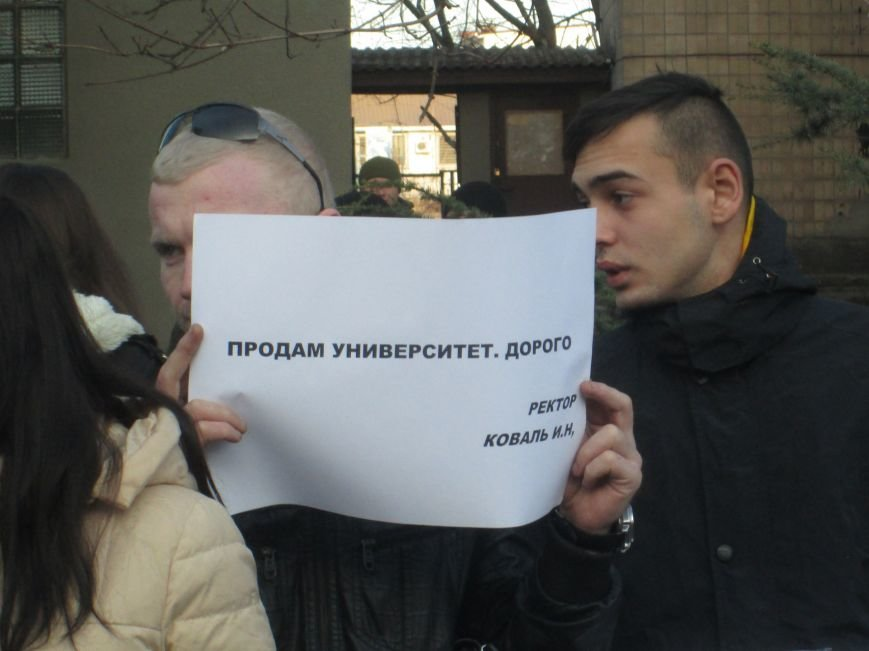 294a558bac91b44951e3cbc144deb83c Одесские студенты не хотят отдавать землю университета Кивану