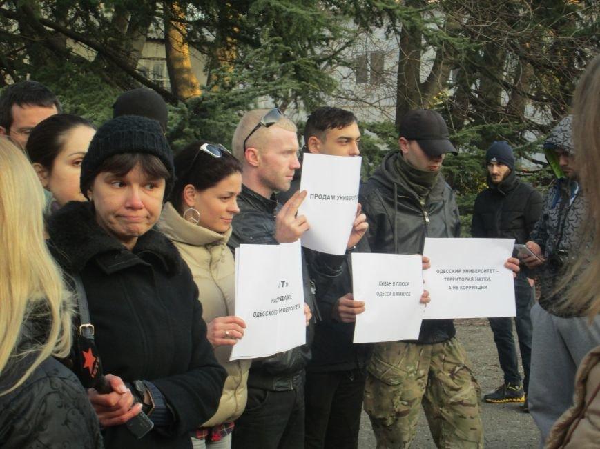 Одесские студенты не хотят отдавать землю университета Кивану (ФОТО, ВИДЕО) (фото) - фото 1