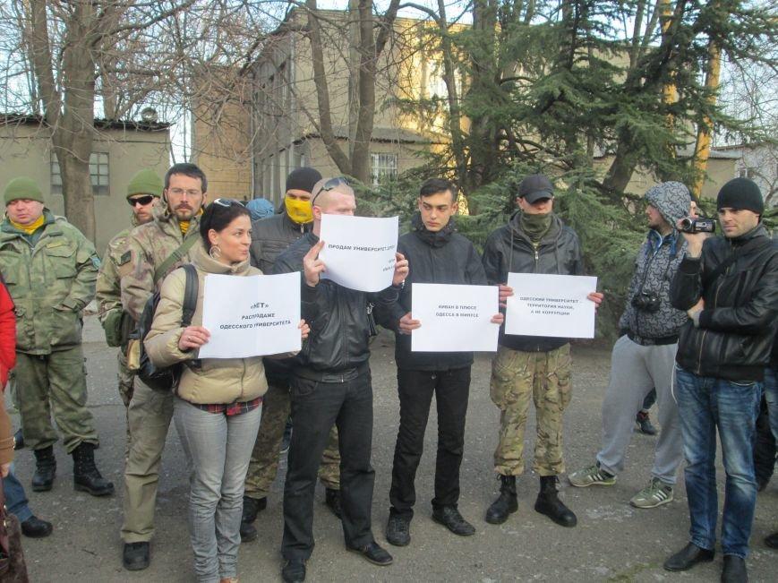 d165c8710b3fdf85297539bf78768a5f Одесские студенты не хотят отдавать землю университета Кивану