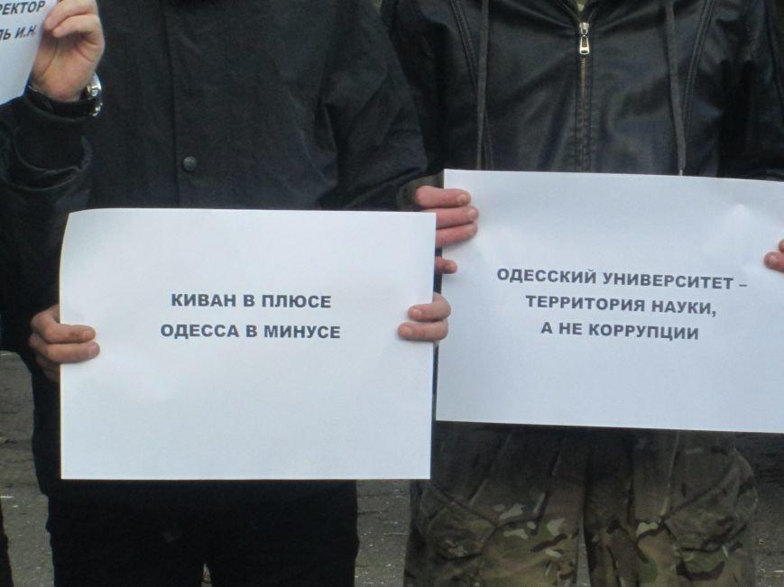 fa8140b9cc01a6f497e74552dd9a71f7 Одесские студенты не хотят отдавать землю университета Кивану