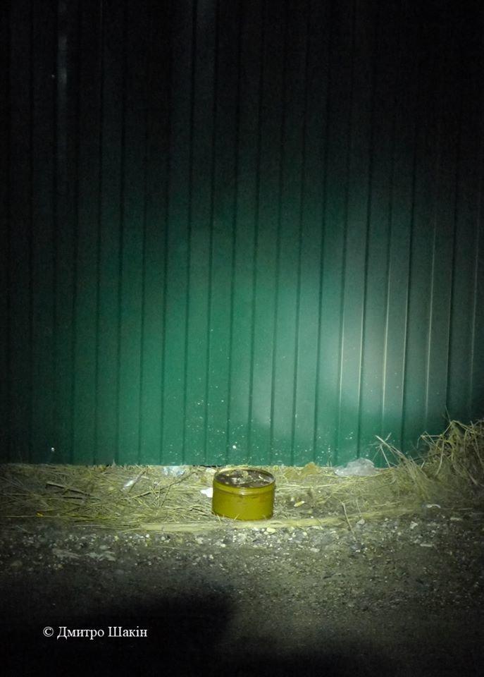 На Митниці пролунав вибух (ФОТО) (фото) - фото 1