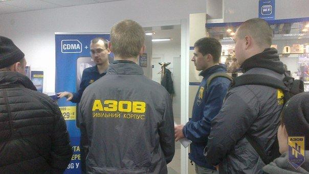 У Чернівцях активісти «Азова» вимагають припинення трансляції каналу «Інтер», фото-1