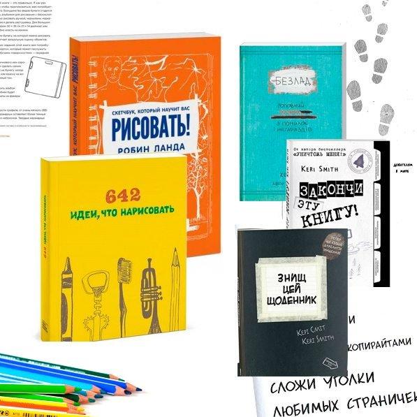 Онлайн-магазин Розетка представил трендовые креативные блокноты, фото-2