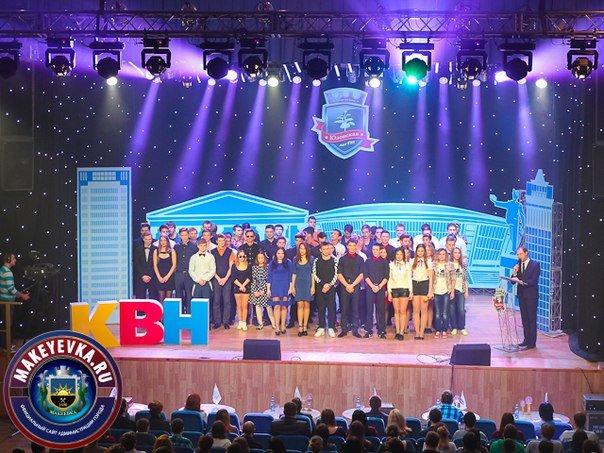 Второй сезон открытой Юзовской лиги КВН стартовал в Макеевке (фото) - фото 1