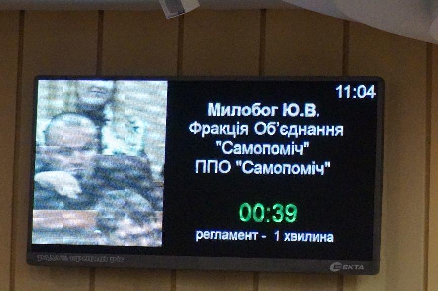 Юрий Вилкул объяснил Юрию Милобогу, почему нардепы от Кривого Рога не голосовали за отставку Кабмина (ФОТО) (фото) - фото 1