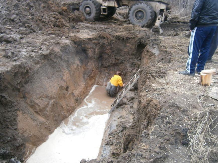 Несколько порывов произошло на водоводе водозабора Золотой Колодец — Доброполье (фото) - фото 1