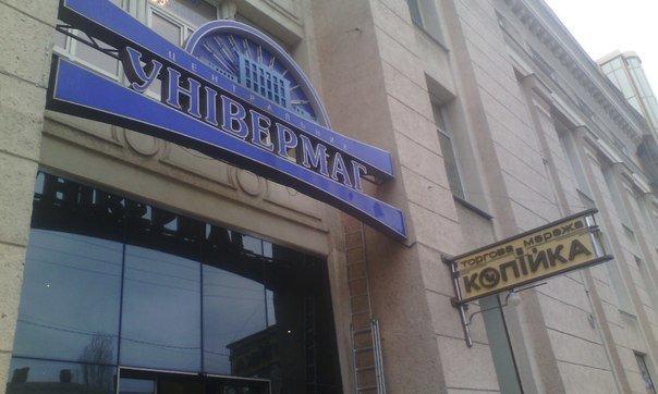 0f8e960bd5a88d4c327f58b62de0748b В Одессе конфликт предпринимателей с горсоветом: Полиция на месте