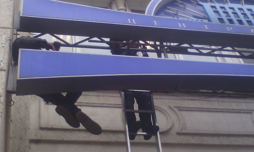 3aa4c78486d36a14cb231b04123f7e42 В Одессе конфликт предпринимателей с горсоветом: Полиция на месте
