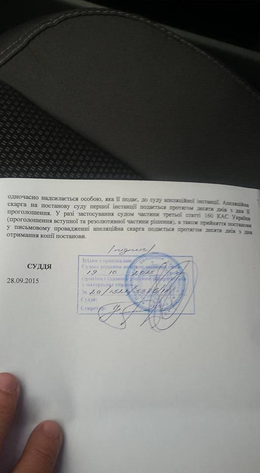"""897de46eafdfeabc02a70f032e0b2e34 В Одессе суд запретил 9 мая вывешивать """"Знамя Победы"""""""