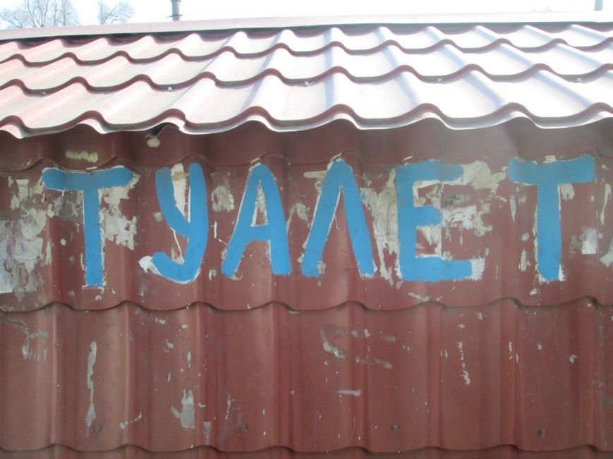 """b2d3c8f44c5fadc8b36de76df0c0975c Лайфхак: Что делать, если """"приспичило"""" в Одессе у вокзала"""