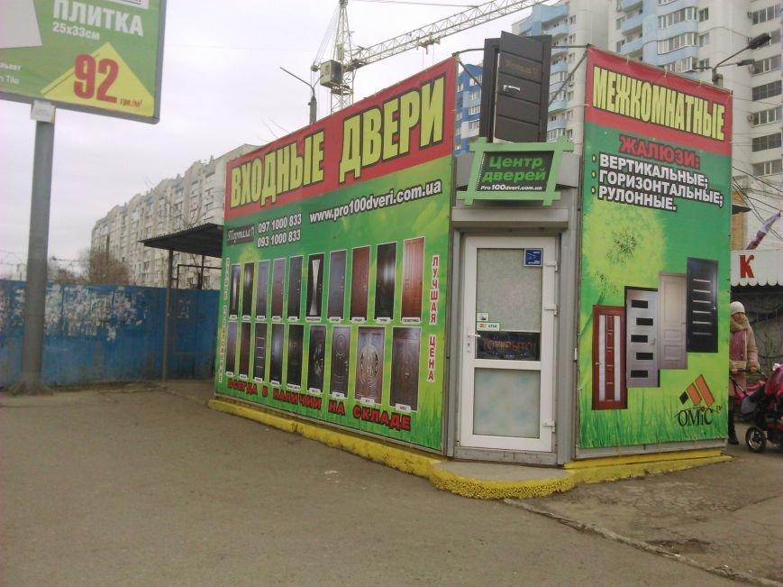 cda8922b1d2e6f4d77ace2c30fa8a1f8 Нью-Васюки. В Одессе продали автобусную остановку