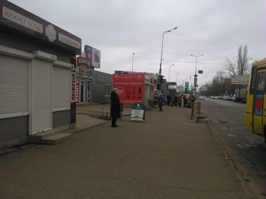 d020675a1ee71f41d977c7a01b539424 Нью-Васюки. В Одессе продали автобусную остановку