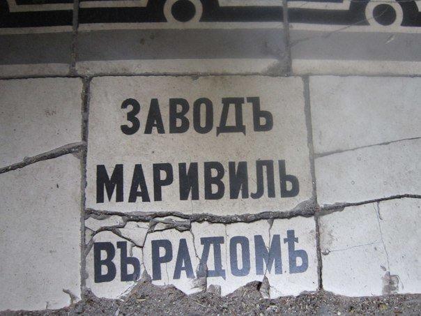 4c40160b834172dd961c73c489caae76 Одесса incognita:  История вокруг нас