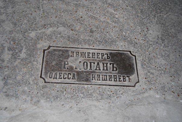 690e5a4d890daf01c4fd9e4e12ba9470 Одесса incognita:  История вокруг нас