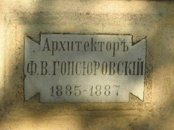 b6311173c3951f7b39855c3b6561bbf7 Одесса incognita:  История вокруг нас