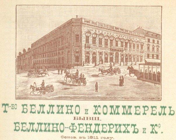 f62abfdbd319513fdac7e336b4dd925c Одесса incognita:  История вокруг нас