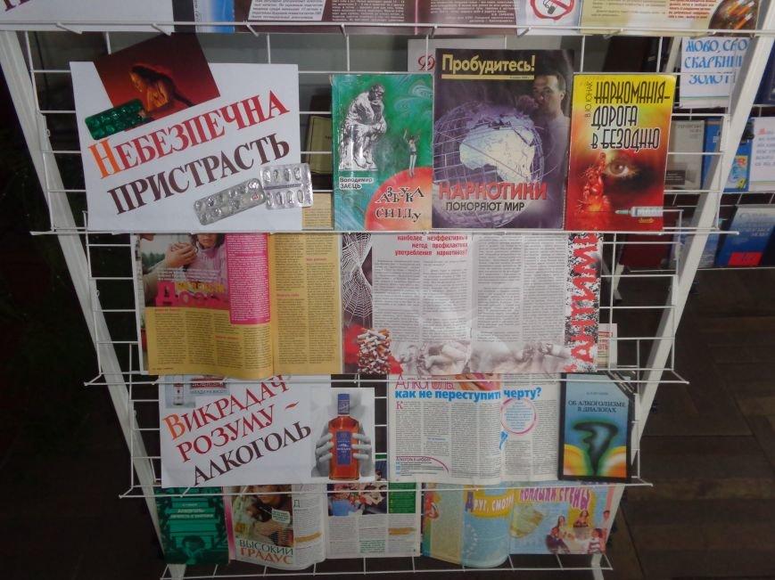 В Красноармейске рассказали о том, почему «гіркі плоди солодкого життя» столь опасны для человеческого здоровья (фото) - фото 22